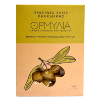 Olives vertes - Monastère d'Ormylia - Divine Box de juin