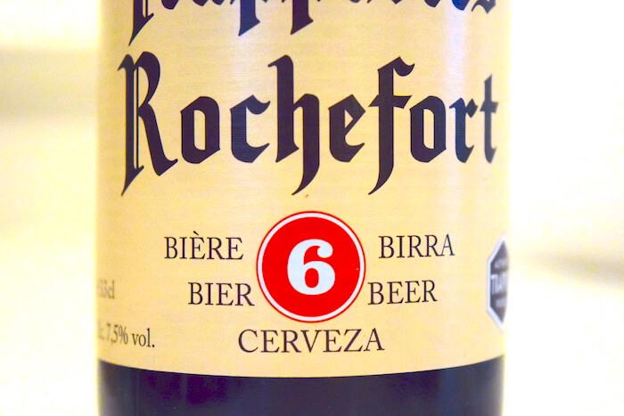 Biere Rochefort - etiquette - Divine Box - 3