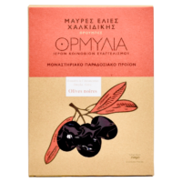 Olives noires - Monastère de l'Annonciation d'Ormylia- Divine Box